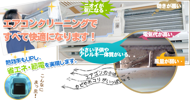 airconcleaning3.jpg