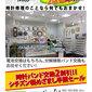 滋賀 草津の時計屋 Mitoに時計修理はおまかせ!