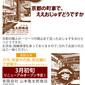 京都で数珠(おじゅず)の販売は山本亀太郎商店