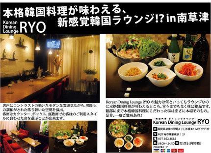 ryo.jpgのサムネール画像