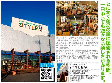 style99.jpg