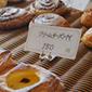 比叡山坂本のパン屋 Bread&sweets 4ツ葉のClover