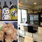 滋賀・草津で飲みに行くならChinese Dining and CAFE 岡亭