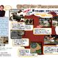 滋賀 浜大津で手作り革製品 かわせみ工房