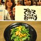 滋賀 浜大津の癒やしの小料理屋 ブロッコリー