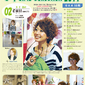 SHIGA-ICHI!!×LAKELOVERSコラボ企画 S-1 GirlsCollection 第2弾