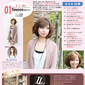 SHIGA-ICHI!!×LAKELOVERSコラボ企画 S-1 GirlsCollection 第1弾