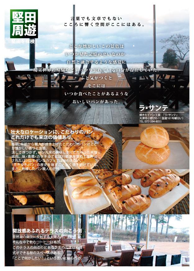 http://shigaichi.jp/images/20p.jpg