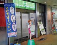 seiyoukan_02.jpg
